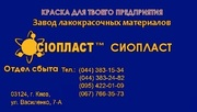 Эмаль хп-799:799 эмаль хп-799:эмаль хп-799+эмаль ко814+ b)Эмали МЛ-15