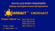 Эмаль ПФ-133эм-ПФ эмаль 133-ПФ аль 133_ Грунтовка КО-084гхс (Грунт для