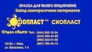Грунтовка 070*АК-070: Грунт АК;  070+АК070*Производитель грунтовки AK-0